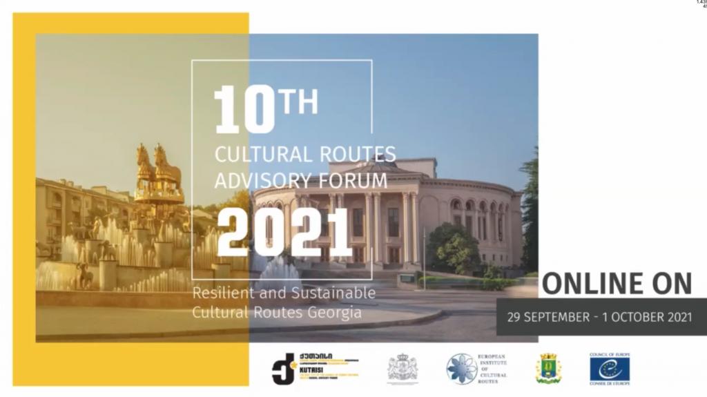 Forum 2021 video